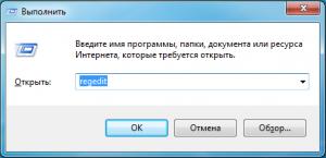 Windows Reyestri harada yerləşir?