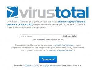viruslardan nece qorunaq