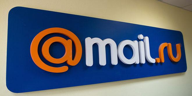 Mail.ru proqramının silinməsi