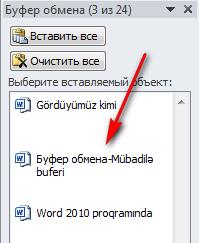 Word 2010 proqramında Ofisin mübadilə buferi