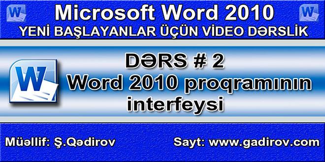 Word 2010 proqramının interfeysi