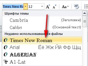 Word 2010 proqramında şriftin və ölçüsünün dəyişdirilməsi