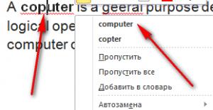 Word 2010-da orfoqrafik və qrammatik səhvlərin düzəldilməsi