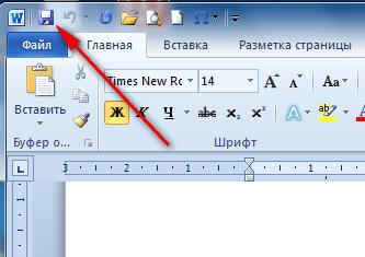 Word 2010 proqramında dəyişikliklərin yadda saxlanılması və işin sonu,