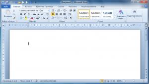 Word 2010-da yeni sənədin yaradılması,Word 2010-da yeni senedin