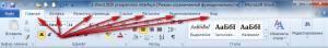 Word 2010 proqramının interfeysi,Word 2010 proqraminin interfeysi