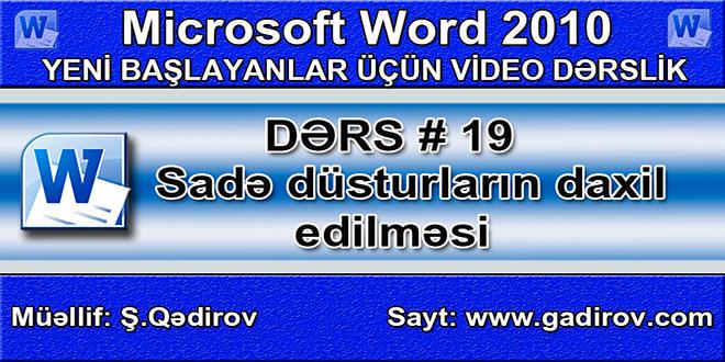 Word 2010 proqramında sadə düsturların daxil edilməsi