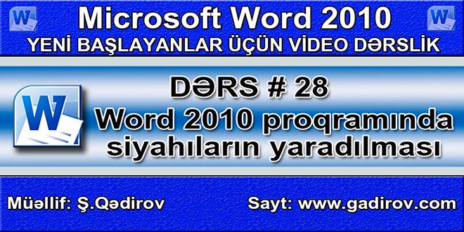 Word 2010 proqramında sadalanmış və nişanlanmış siyahıların yaradılması