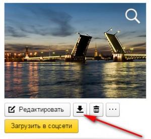 Yandex Diskdə fayllar üzərində əməliyyatlar