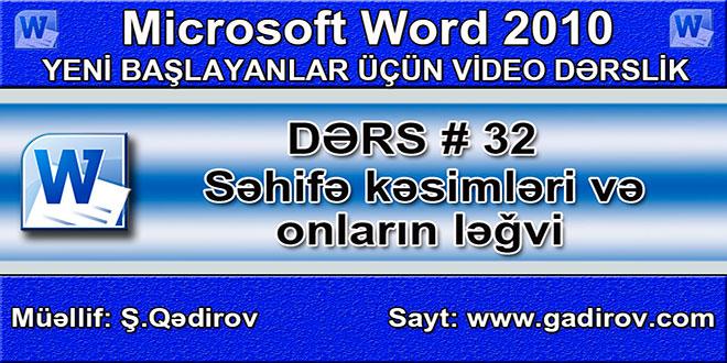 Microsoft Word 2010 proqramında səhifə kəsimləri və onların ləğvi