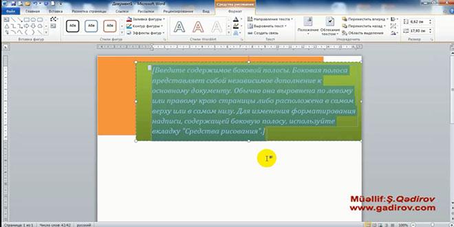 Microsoft Word 2010 proqramında sənədə mətn qutusunun yerləşdirilməsi