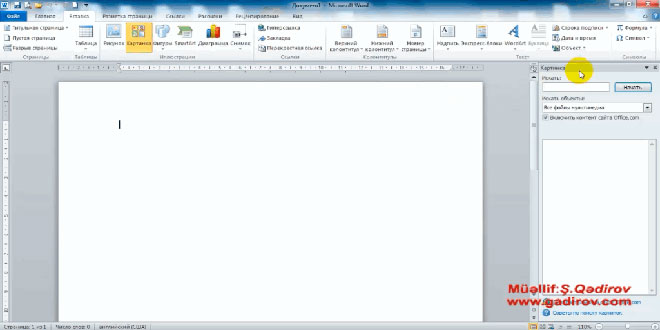 Microsoft Word 2010-da sənədə şəkil və clipartların yerləşdirilməsi