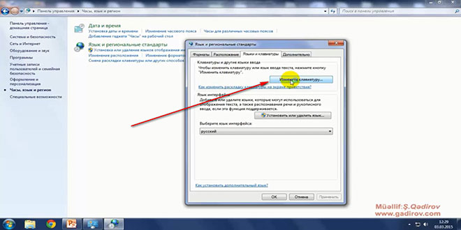 Windows 7-də dil paneli yoxdur. Nə edim?