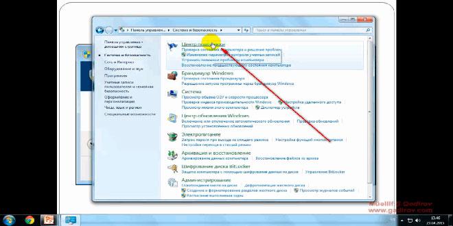 İstifadəçi hesablarının idarə olunması və söndürülməsi (UAC)