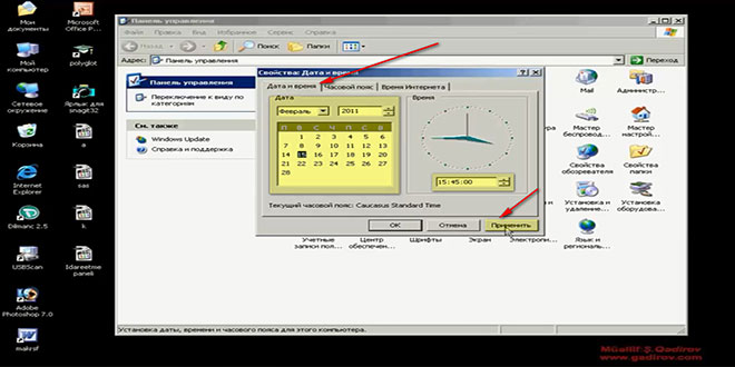 «Windows»da tarix və vaxtın tənzimlənməsi