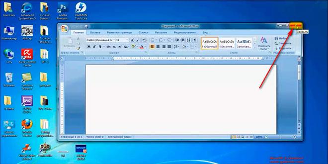 Word 2007 proqramının başlıq sətri