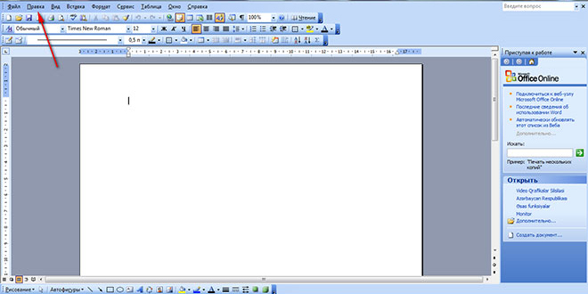 Microsoft Word 2007 proqramında formatın silinməsi