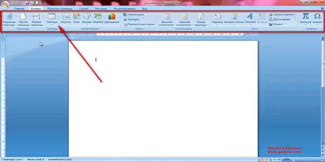 Microsoft Word 2007 proqramında cədvəllərin yaradılması