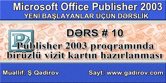 Publisher 2003 proqramında birüzlü vizit kartın hazırlanması