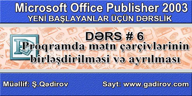 Publisher proqramında mətn çərçivələrinin birləşdirilməsi və ayrılması