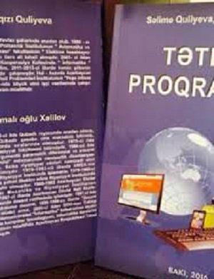 Tətbiqi proqramlar fənninə giriş