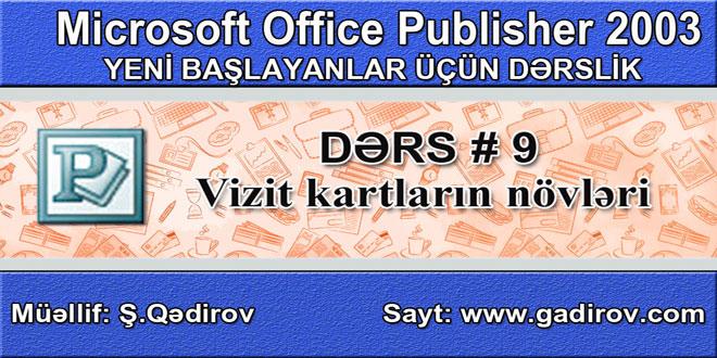 Publisher 2003 proqramında vizit kartın növləri