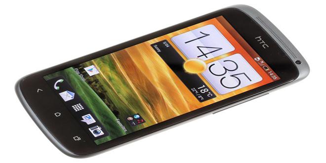 Dördnüvəli prosessorlu smartfon təqdim edilib