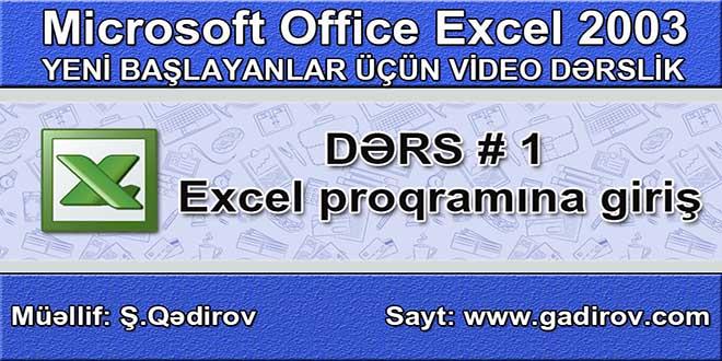 Microsoft Excel proqramına giriş