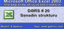Excel 2003-də sənədin strukturu