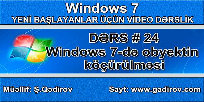 Windows 7-də obyektin köçürülməsi