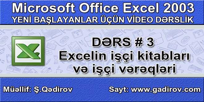 Excelin işçi kitabları və işçi vərəqləri