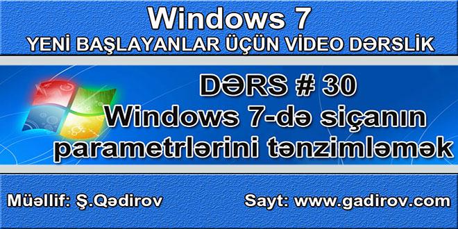 Windows 7-də siçanın parametrlərini tənzimləmək