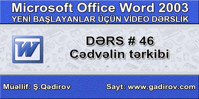 Cədvəllərin tərkibi