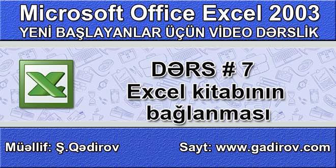 Excel 2003-də kitabın bağlanması