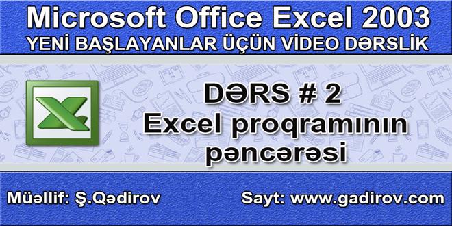 Excel 2003 proqramının pəncərəsi