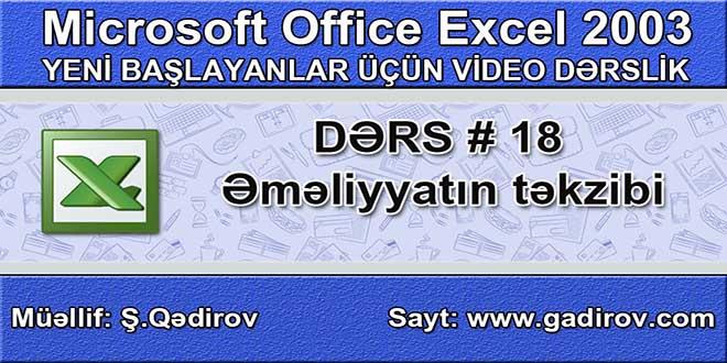 Excel 2003-də əməliyyatın təkzibi