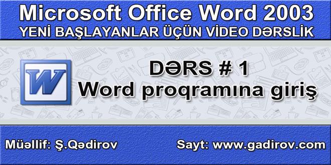 Word proqramına giriş