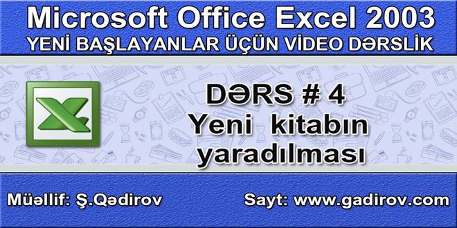 Excel 2003-də yeni kitabın yaradılması