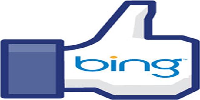 """""""Bing"""" axtarış sistemi satılacaq"""