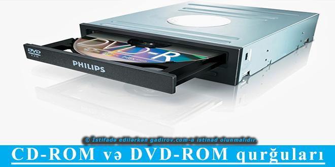 CD-ROM və DVD-ROM qurğuları