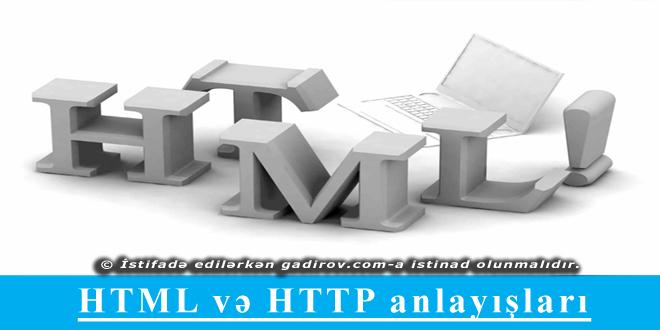 HTML və HTTP anlayışları