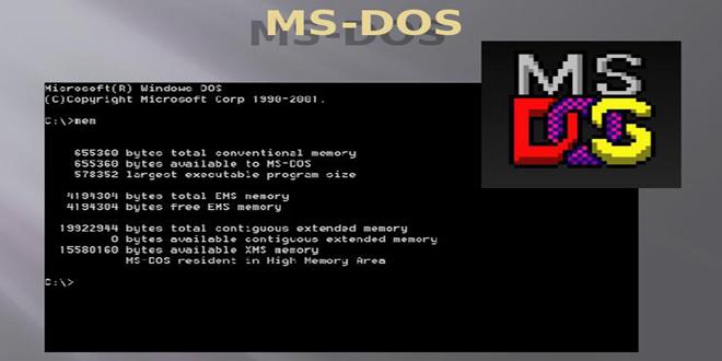 Информация о операционная система MS DOS