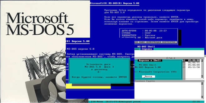 Обзор версий MS DOS операционная система