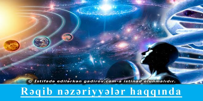 Rəqib nəzəriyyələr haqqında