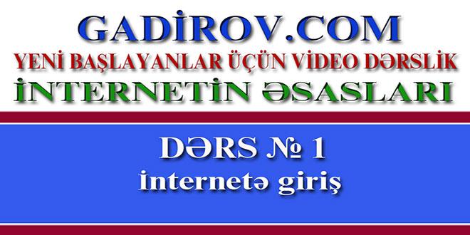 İnternetə giriş haqqında