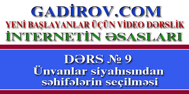 Səhifələrin seçilməsi və axtarış jurnalına baxılma