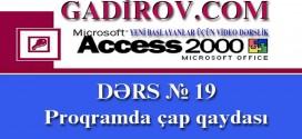 Microsoft Access proqramında çap qaydası