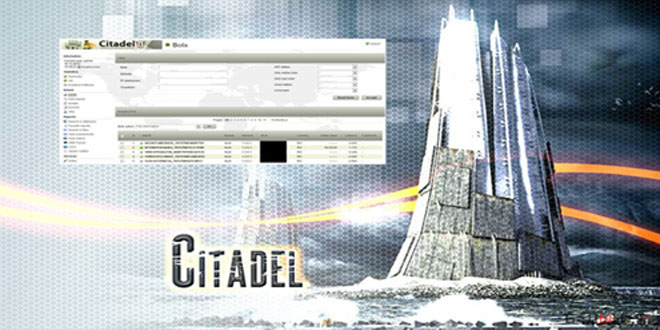 Citadel virusu haqqında məlumat və ondan qurtulma yolları