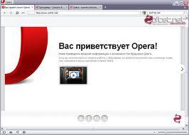 Opera səyyahını necə və haradan yükləmək lazımdır?