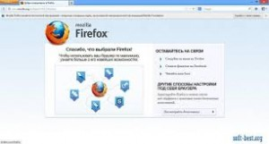 Mozilla Firefox səyyahını necə yükləmək olar?